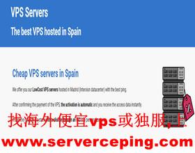 GinerNet|西班牙vps|年付30欧元|西班牙原生本土IP