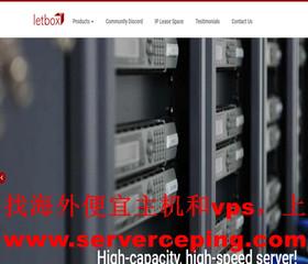 LetBox|New Ryzen NVME VPS|月付3.3美金
