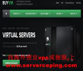 BuyVM 美国cn2 gia vps,月付低至2美金,送DirectAdmin面板