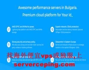 VPSBG|保加利亚VPS|优惠码50%