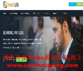 HostUS特价美国vps见绍|送国外正版面板DirectAdmin|送IPV6