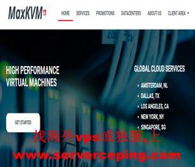 MaxKVM|特价云服务器月付5美金2gb,2核心,送优惠码